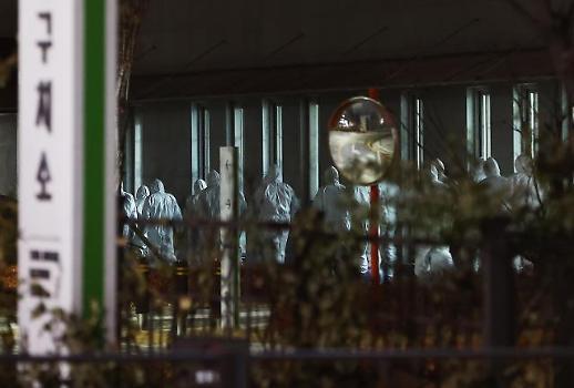 首尔东部拘留所发生集体感染 累计确诊达185例