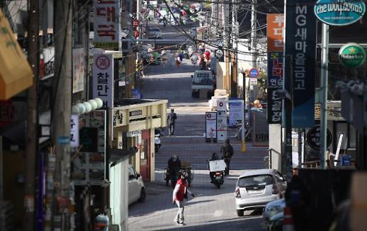 疫情下的首尔各商圈
