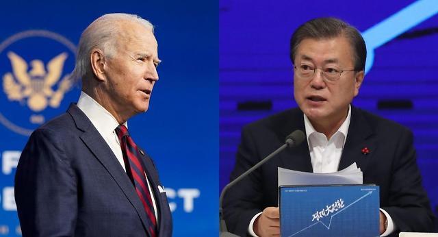 [한‧미 디지털 무역 갈등] 韓 디지털뉴딜 미국과 통상마찰 우려