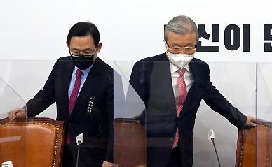 김종인, MB·朴 사과 잘했다…보수 텃밭 대구 시민 44% 긍정평가