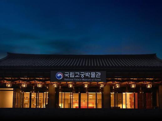 Các khu di sản trong nhà ở khu vực thủ đô Seoul sẽ vẫn phải đóng cửa do đại dịch