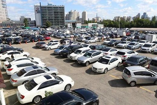 疫情下韩二手车市场火爆 前9月交易量同比增七成