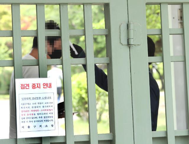 동부구치소 이어 서울구치소도 코로나 비상…출소자 1명 확진
