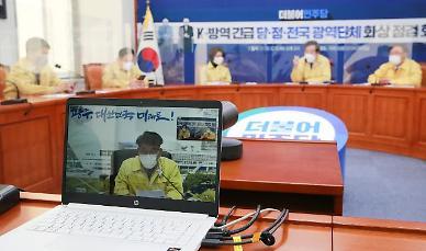 [아주 정확한 팩트체크] K-방역 해외 홍보에 1200억원?