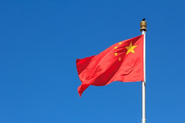 중국, 기준금리 LPR 8개월째 동결...유동성 공급은 지속
