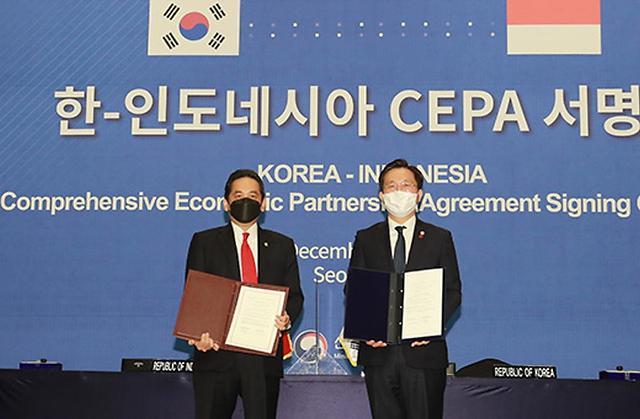 [NNA] 한-印尼, CEPA 서명... 韓, 아세안 3번째 양자경제협정
