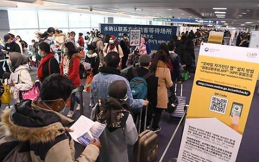 疫情不散就业岗位骤减 在韩外籍失业人口刷新纪录