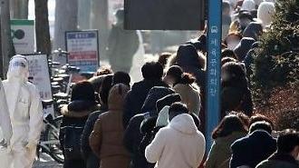 Chính phủ Hàn Quốc ban bố lệnh hành chính cấm tụ tập trên 5 người áp dụng tại khu vực đô thị
