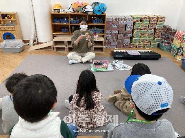 성신여대, 교사와 예비교사 함께 시민교육 수업 실시