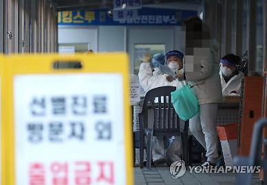 21일 저녁 서울 코로나19 확진자 수는 188명... 더 늘어날 전망