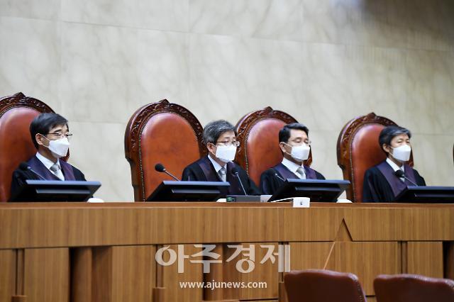 로앤피 선정 '2020 주요 판결'