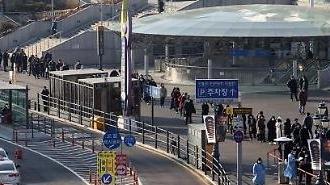 Ngày thứ 2 Hàn Quốc ghi nhận ca nhiễm dưới 1000…Số ca tử vong vẫn tiếp tục giữ ở mức cao (24 ca)