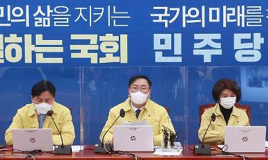 """김태년 """"인사청문회, 신상털기 대신 정책에 집중해야"""""""