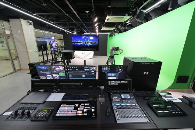 방통위, 세종시에 열 번째 시청자미디어센터 개관
