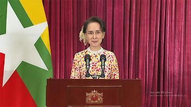 """[NNA] 미얀마 수치 고문, 글로벌 경제 """"초강대국의 이기적인 무역태도"""""""