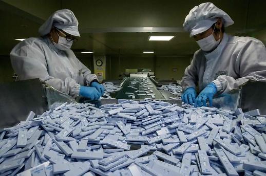 韩产新冠试剂盒畅销全球 年出口有望破3万亿韩元