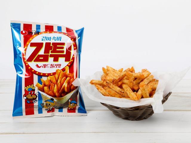 농심, 색다른 양념감자 스낵 감튀 레드칠리맛 출시