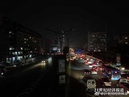 [중국 전력난] 크리스마스 성수기 앞두고 불꺼진 이우