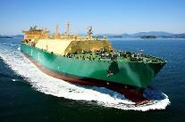 サムスン重工業、4035億ウォン規模のLNG船2隻の受注…2日連続の朗報