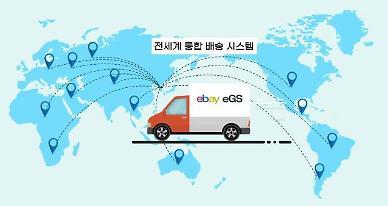 [아주 쉬운 뉴스 Q&A] 최대 45% 싼 해외배송…국내 이커머스에서 가능하다고요?