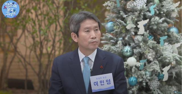 """30년 뒤 통일 바라본 이인영 """"남북 백신 공유하고, 금강산 공동개발하자"""""""