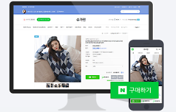 .Naver to test AI-based product suggestion service for personalized online shopping experience .
