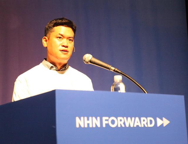 NHN, 친환경 데이터센터로 2020년 한국에너지대상 대통령 표창 수상
