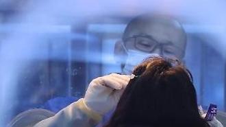 Ngày 23/12/2020, Hàn Quốc ghi nhận thêm 1.092 ca COVID 19, nâng tổng số ca nhiễm lên 52.550 ca