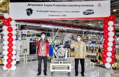 [NNA] 日 미쓰비시車, 印尼에서 엑스팬더 엔진생산 개시