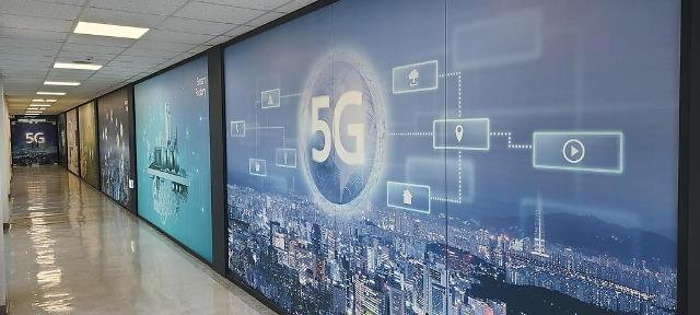 State research institute to open test bed for 5G technology to help SMEs cut costs