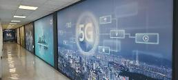 .State research institute to open test bed for 5G technology to help SMEs cut costs.