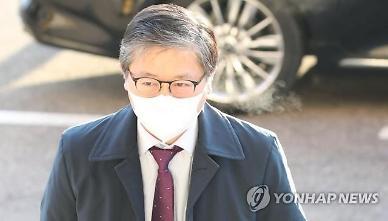 """구의역 망언 사과한 변창흠 """"지난 인생 되돌아봐…유가족에 죄송"""""""