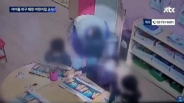 """""""심리치료 중 상어 죽여야 한다고"""" 대전 어린이집 교사 학대 피해아동이 한 말...청원 공개"""