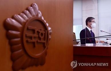 """변창흠 """"1가구 1주택 찬성…역세권 용적률 300%이상 올려야"""""""