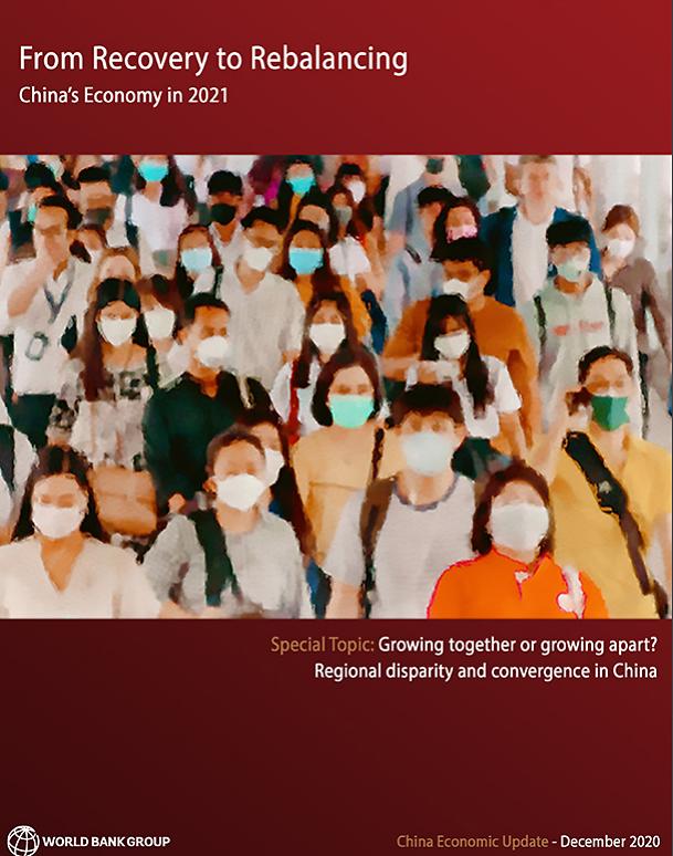 세계은행, 중국 조기 출구전략 위험성 경고