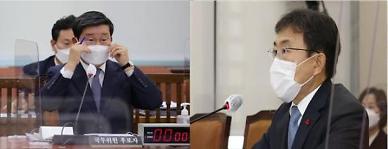 국회, 전해철·권덕철 장관 후보자 인사청문보고서 채택