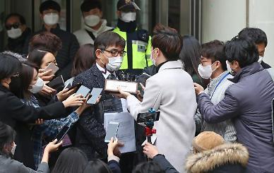 """정경심 유죄에 與 """"너무 가혹해"""" 野 """"진실과 정의의 시간"""""""