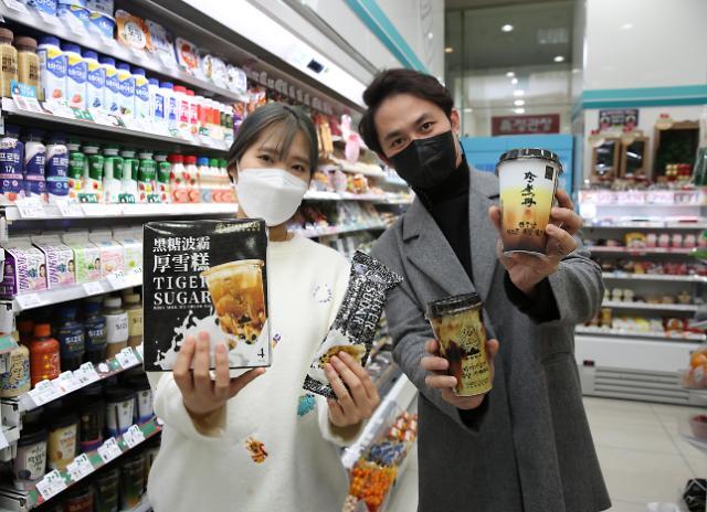 일본 지고, 대만 떴다…GS25, 직수입 거래대상국 순위 변화