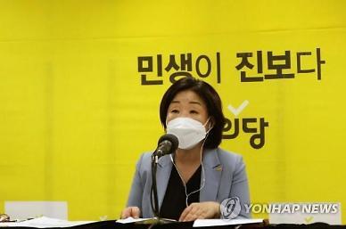 변창흠 데스노트에 올린 정의당···부적격 당론 채택
