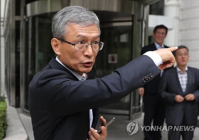 5000억 국고손실 강영원 前석유공사 사장 무죄 확정