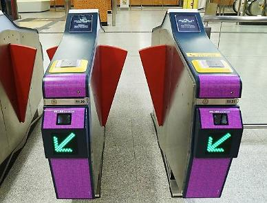 [NNA] 홍콩 MTR, 내년 1월 QR코드로 지하철 탑승