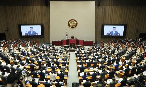[속보] 변창흠 청문보고서 채택 불발…국토위, 28일 재논의