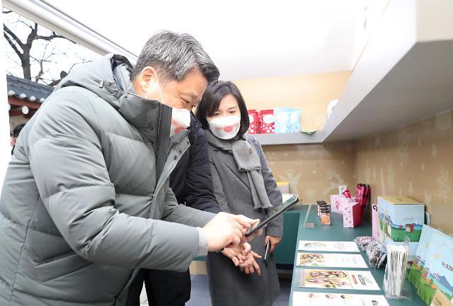 [포토]김학도 중진공 이사장, K-Mas 라이브 마켓 방문