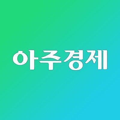 [아주경제 오늘의 뉴스 종합] 윤석열 정직 집행정지 소송 일부 인용...28일 직무 복귀 外
