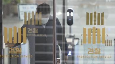 """민주, '尹 업무 복귀' 결정에 """"국론 분열·사법부 불신 우려"""""""