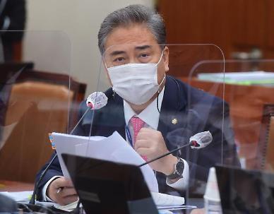 박진 의원, 美 백신 제공하면, 韓 생산하는 백신 스와프 제안
