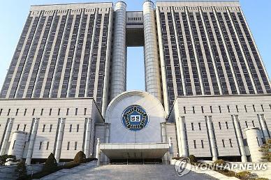 법원, 28일부터 휴정…조국·양승태 재판 쉰다