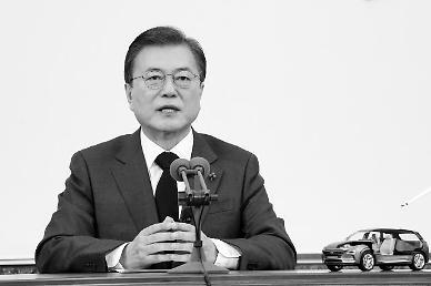 """국민의힘 """"文 흑백 방송…탁현민 방송편성 개입 고발"""""""