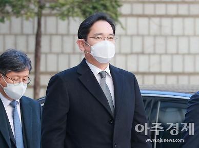 국정농단 이재용 파기환송심 재판 이번주 마무리