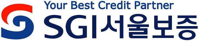 서울보증보험, 내년 6월 말까지 코로나19 보증지원 프로그램 연장